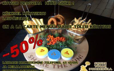 A La Carte menüü -50%